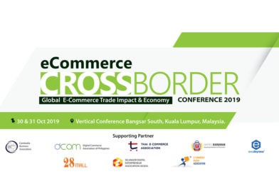 E-COMMERCE CROSS BORDER CONFERENCE 2019