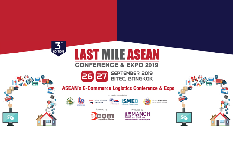 Last Mile ASEAN-Conference & Expo 2019 – HKFEC