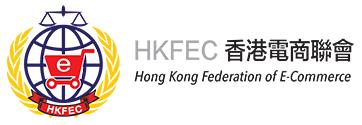 HKFEC
