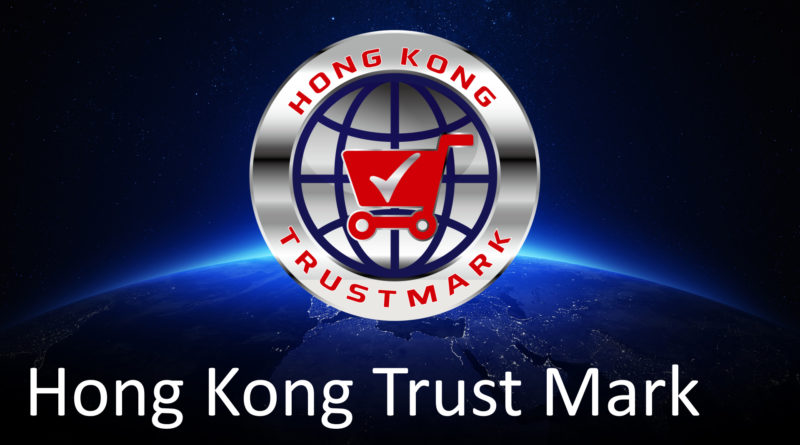 Hong Kong Trust Mark