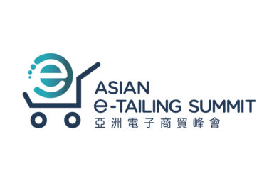Asian E-tailing Summit 2019