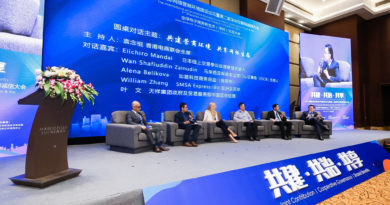 Event Highlight – The International eCommerce Business Environment Construction Summit & the 2nd Shenzhen Internet Integrity Conference 2019