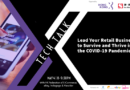 Lead Your Retail Business to Survive and Thrive in the COVID-19 Pandemic