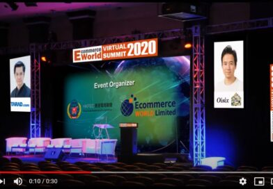 Ecommerce World Virtual Summit 2020