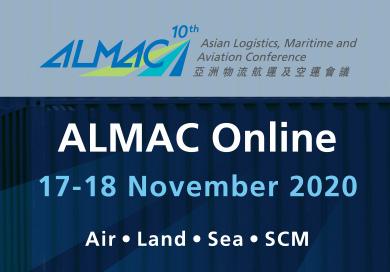 ALMAC Online