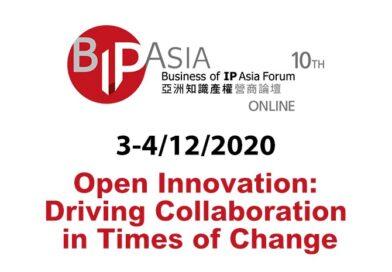 BIP Asia Forum Online