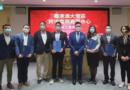 粵港澳大灣區跨境電商資源中心成立
